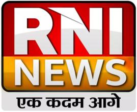 RNI News
