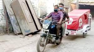 देशी जुगाड़ से बनाया एंबुलेंस , बाइक पर फिट कर दी बेड और ऑक्सीजन सीलेंडर