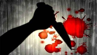 प्रेग्नेंट युवती के ब्रेकअप को बर्दाश्त नहीं कर सका शख्स, 60 बार चाकुओं से गोदकर उतारा मौत के घाट