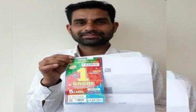 100 रुपए से चमकी मजदूर की किस्मत, बन गया करोड़पति, जानें कैसे