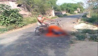 शर्मसार हुई मानवता, नहीं मिला किसी का साथ तो अकेले ही पत्नी का शव साइकिल पर रखकर दाह संस्कार के लिये निकल पड़ा बुजुर्ग