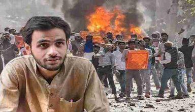 जेल में बंद दिल्ली दंगे का आरोपी उमर खालिद निकला कोरोना पॉजिटिव