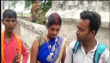 शादी के बाद महिला का प्रेमी के लिए जागा प्यार, पति ने प्रेमी को बुलाकर कराई पत्नीै की शादी