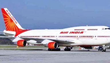 एयर इंडिया के पैसेंजर सर्विस सिस्टम पर बड़ा साइबर अटैक, लीक हुआ 45 लाख यात्रियों का डेटा