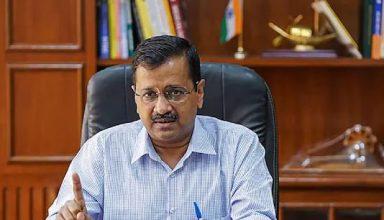 बड़ी खबर : केजरीवाल ने सुनी दिल्ली वासियों की आवाज, इस दिन से शुरु होगी अनलॉक की प्रकिया