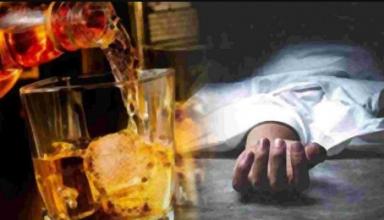 जहरीली शराब पीने से 8 लोगो की मौत से दहला अलीगढ़, CM योगी ने दिया NSA के तहत कार्रवाई के आदेश