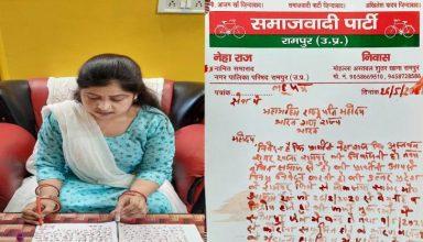 सपा सांसद आजम खां की जमानत के लिए इस महिला ने लिखा 'खून' से चिट्ठी, राष्ट्रपति से की अपील