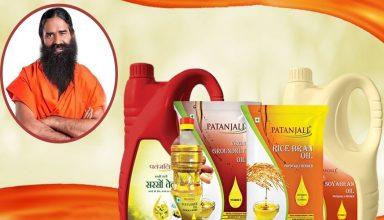 बाबा रामदेव के सरसों तेल में मिलावट ! राजस्थान सरकार ने किया फैक्ट्री सीज