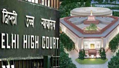 दिल्ली HC ने ख़ारिज की 'सेंट्रल विस्टा' को रुकवाने की याचिका, याचिकाकर्ता पर ठोंका 1 लाख का जुर्माना