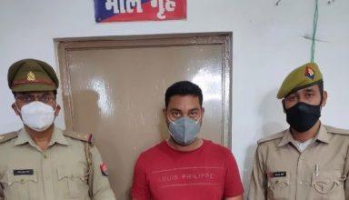लव जिहाद : तीन हिंदू महिलाओं को अपनी धार्मिक पहचान छिपाकर शादी करने वाला शख्स गिरफ्तार, फर्जी पुलिस ऑफिसर…