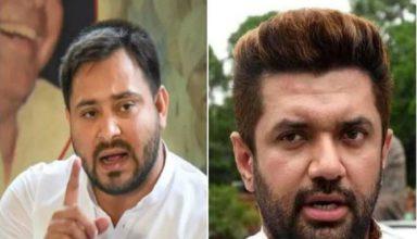 LJP में टूट के बाद चिराग को राजद और कांग्रेस का ऑफर, खुद संभालें दिल्ली और तेजस्वी को बनवाएं CM