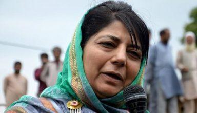 गुपकार गैंग की बैठक के बाद महबूबा ने दिखाया PAKISTAN प्रेम, कहा- कश्मीर मुद्दे पर…