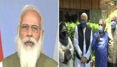 PM मोदी के साथ सर्वदलीय बैठक के लिए ज्यादातर नेता पहुंचे दिल्ली, फारूक अब्दुल्ला पहुंचेंगे आज