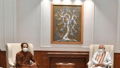 PM मोदी से CM उद्धव ठाकरे ने की मुलाकात, इन मुद्दों पर हुई चर्चा