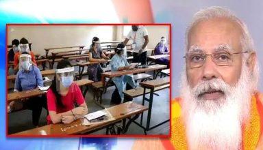 सीबीएसई 12वीं के छात्रों और अभिभावकों के साथ वर्चुअली बैठक में अचानक शामिल हुए PM मोदी, फिर क्या हुआ