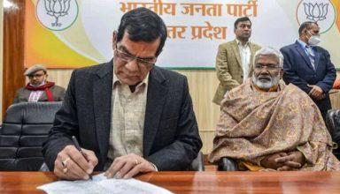 UP चुनाव से पहले बीजेपी ने बनाया पूर्व IAS अधिकारी एके शर्मा को पार्टी उपाध्यक्ष, जानिए क्या है कारण