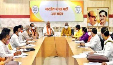 Assembly Election 2022: UP समेत 5 राज्यों के चुनाव से पहले BJP ने कसी कमर, लिये गये ये अहम फैसले