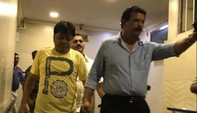 बड़ी खबर : अंडरवर्ल्ड डॉन दाऊद इब्राहिम के भाई इकबाल कासकर गिरफ्तार, मुंबई एनसीबी ने ली रिमांड