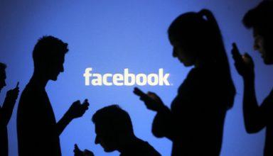फर्जी खबरों से दूर रखने के लिए Facebook का बड़ा कदम, अब नहीं आ सकेगी गलत खबरें !, जानिए कैसे