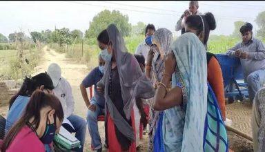 UP: कोरोना की थमती रफ्तार के बीच 'रहस्यमयी' बुखार ने बरपाया कहर, दो लोगों की मौत, कई बीमार, दहशत में हैं ग्रामीण