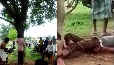 Chhattisgarh: मछली चोरी के संदेह में आदिवासियों के बच्चों पर टूटा दबंगों का कहर, पंचायत लगाकर पीटा