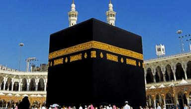 कोरोना के कारण सऊदी अरब ने किया ऐलान, सऊदी के ही 60 हजार लोगों को होगी हज की इजाजत