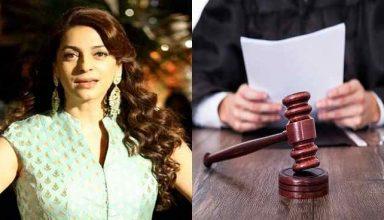अभिनेत्री जूही चावला को बड़ा झटका, दिल्ली हाईकोर्ट ने याचिका खारिज कर ठोंका 20 लाख का जुर्माना