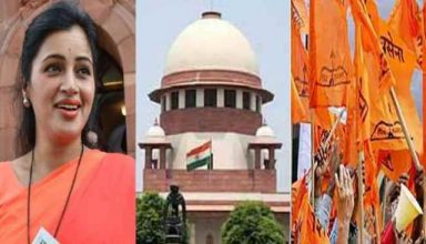 Shivsena को झटका, सांसद नवनीत राणा को राहत, सुप्रीम कोर्ट ने बॉम्बे HC के फैसले पर लगाई रोक…