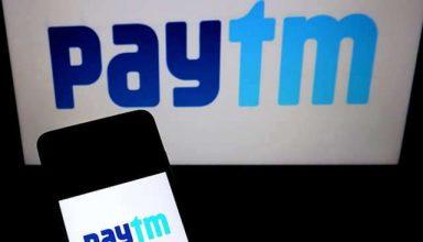 कैसे आप चुटकियों में PayTM पर अपने UPI PIN को बदल सकते हैं, जानें पूरा तरीका