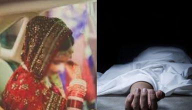UP : बहन की शादी के दिन ही भाई ने की खुदकुशी, फांसी का फंदा डालकर दी अपनी जान