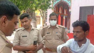UP: धर्म छुपा कर मुस्लिम युवक ने की तीन बच्चों की मां से शादी, ऐसे खुला राज…