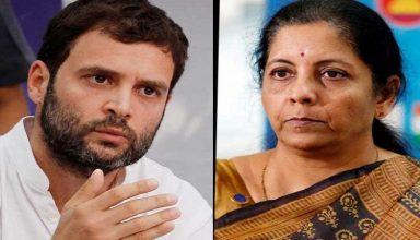 वित्त मंत्री की घोषणाओं पर राहुल गांधी का हमला, कहा- 'पैकेज नहीं एक और ढकोसला'