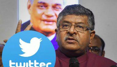 एआर रहमान के इस गाने की वजह से लॉक हुआ था IT मंत्री रविशंकर प्रसाद का अकाउंट, ट्विटर ने दी सफाई