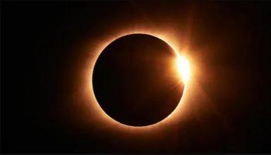 148 साल बाद सूर्य ग्रहण पर बन रहा ये अद्भुत संयोग, जानिए भारत में कब और कितने बजे देगा दिखाई