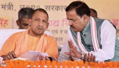 UP चुनाव से पहले एक्शन में आई BJP, सरकार और संगठन के खाली पदों को भरने की कवायद शुरू