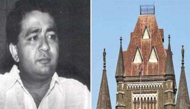 गुलशन कुमार मर्डर मामले में बॉम्बे हाईकोर्ट का फैसला, बरकरार रखा दोषी अब्दुल रऊफ की उम्र कैद की सजा