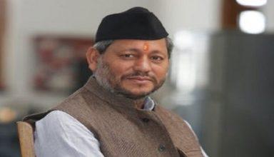 उत्तराखंड के सीएम तीरथ सिंह रावत ने की इस्तीफे की पेशकश, मांगा गवर्नर से मिलने का समय