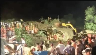 कुएं में गिरी बच्ची को बचाने में हुआ बड़ा हादसा, 25-30 लोग खुद कुएं में गिर गये, 4 शव बाहर निकाले गये