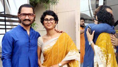 शादी के 15 साल बाद अलग हुए आमिर खान और किरण राव, शेयर किया जॉइंट स्टेटमेंट
