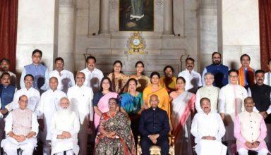 जानिए पीएम मोदी के पहले मंत्रिमंडल विस्तार में किस राज्य से कितने बनाए गए मंत्री और किसे मिले कौन सा पद