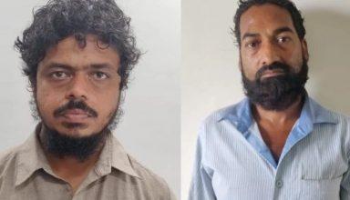 Lucknow : 'मानव बम' के जरिए यूपी को दहलाने की थी साजिश, दो गिरफ्तार, ATS को मिले कई सबूत, कई प्रमुख शहरों के नक्शे और…