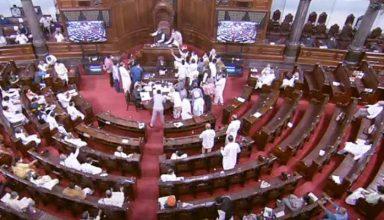 Monsoon Session: संसद के दोनों सदनों में विपक्ष के जोरदार हंगामे के बीच लोकसभा और राज्यसभा की कार्यवाही स्थगित