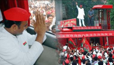 UP में चुनावी तैयारी तेज, समाजवादी पार्टी का शंखनाद, रथ यात्रा लेकर लखनऊ से उन्नाव की ओर निकले अखिलेश यादव