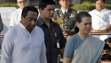 MP के पूर्व मुख्यमंत्री कमलनाथ मिले पार्टी की अंतरिम अध्यक्ष सोनिया गांधी से, कांग्रेस के कार्यकारी अध्यक्ष बनाए जाने की अटकलें