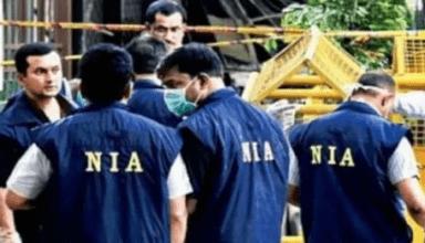 NIA को मिली बड़ी कामयाबी खालिस्तानी आतंकी व तस्कर गिरफ्तार! हथियारों की सप्लाई, हत्या के संगीन आरोप