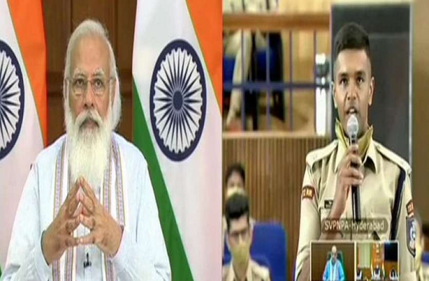 IPS प्रोबेशनर्स के साथ बातचीत में बोले प्रधानमंत्री मोदी- आपको हमेशा ये याद रखना है कि आप एक भारत, श्रेष्ठ भारत के ध्वजवाहक