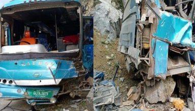 पाकिस्तान : चीनी मजदूरों को दसू बांध पर ले जा रही बस में धमाका, नौ चीनी मजदूरों समेत 13 की मौत