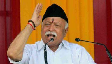 'CAA और NRC से किसी मुसलमान को कोई दिक्कत नहीं होगी': संघ प्रमुख मोहन भागवत