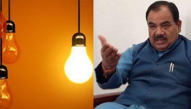 उत्तराखंड के बिजली उपभोक्ताओं के लिए बड़ी खुशखबरी, अब नहीं देना होगा 100 यूनिट तक की बिजली बिल !