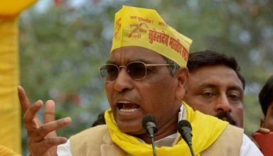 UP: ओम प्रकाश राजभर के बिगड़े बोल, कहा- BJP नेताओं की बहन-बेटियां मुसलमानों के घर ब्याही हैं, DNA तो एक होगा ही